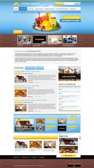 Данный дизайн был адаптирован для сайтов системы ucoz