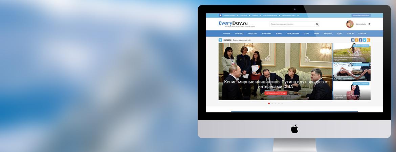 Адаптивный новостной шаблон EveryDay (news edition)