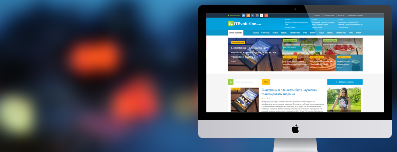 IT Evolution - лаконичный шаблон для сайтов о гаджетах и технологиях