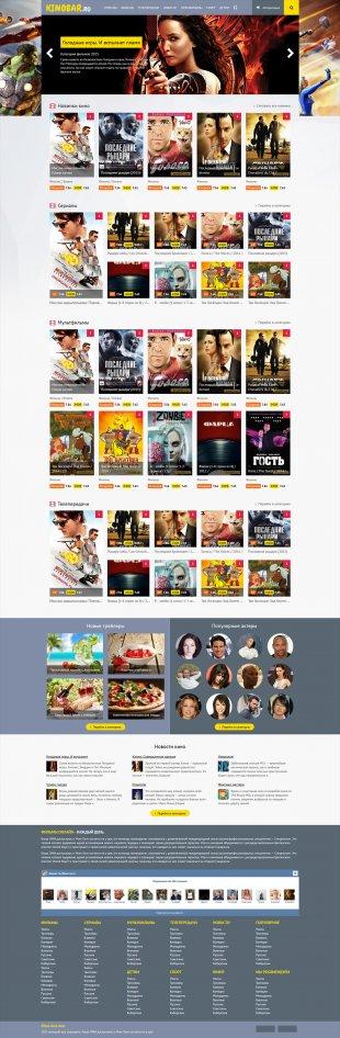 Kinobar - яркий шаблон под киносайты