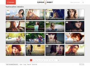 Curious Rabbit - простой и резвый видео шаблон