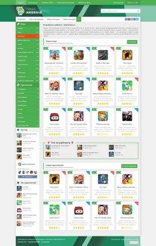 Captain Android - шаблон для андроид сайтов