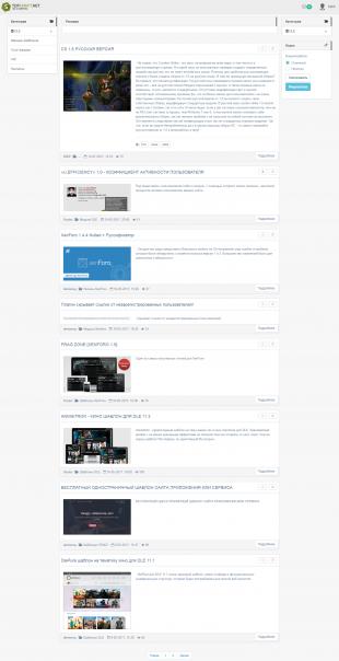 TopsBlog для DLE 11 - 11.3