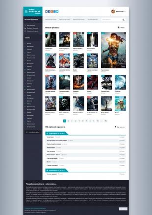 КиноБанк - компактный киношаблон (светлый и темный)