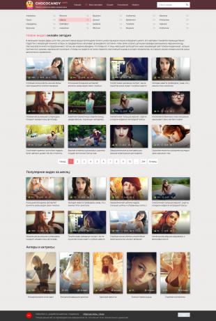 ChocoCandy - шаблон для видео туба с вкусным дизайном