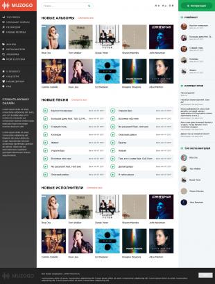 MuzoGo - адаптивный музыкальный шаблон для DLE (3 цвета)