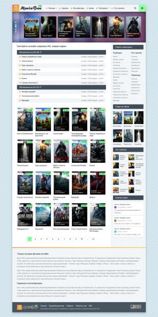 MovieBox – идеальный шаблон для сайтов с сериалами и кино